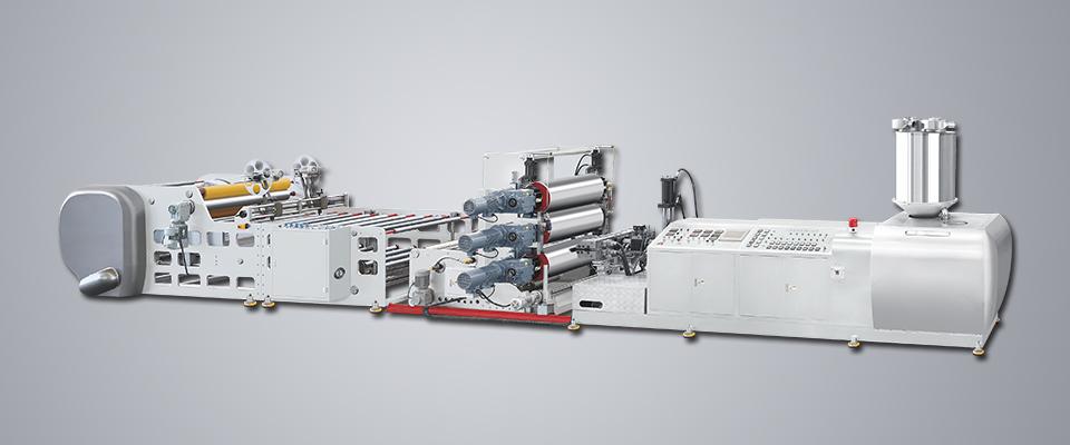 HSJP-100B塑料片材挤出机