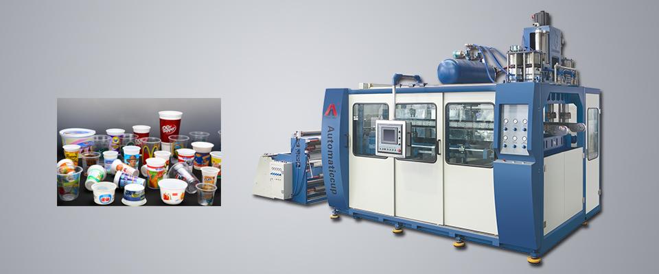 HSC-680A塑料热成型机