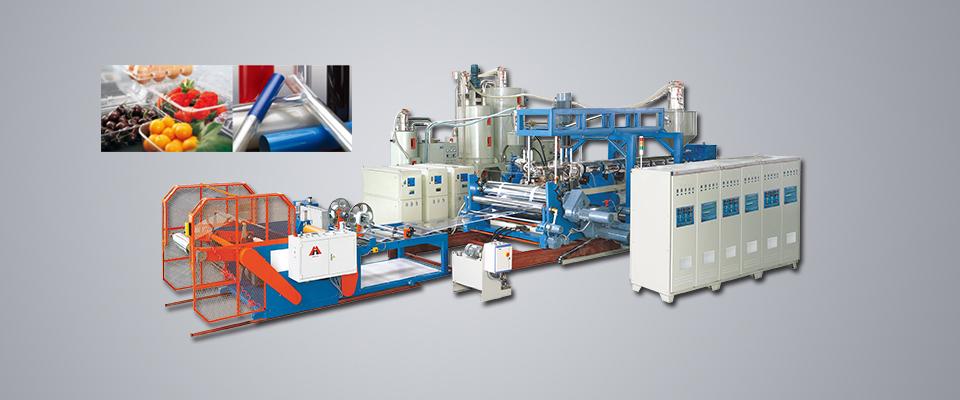 PET塑料片材生产线